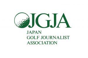 日本ゴルフジャーナリスト協会