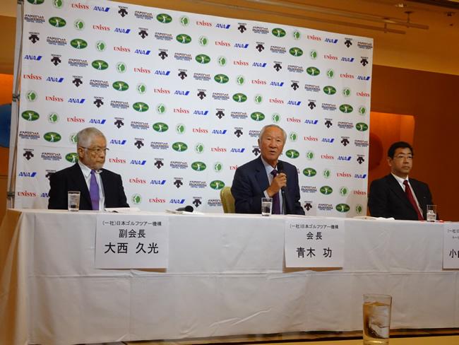 (左)大西久光副会長 (中)青木功会長=東京・ANAインターコンチネンタル東京